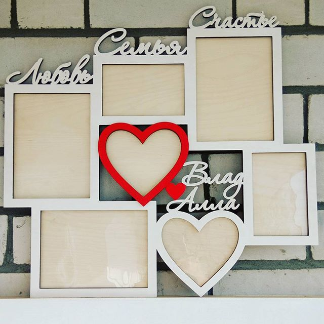 Photo frame love family happiness