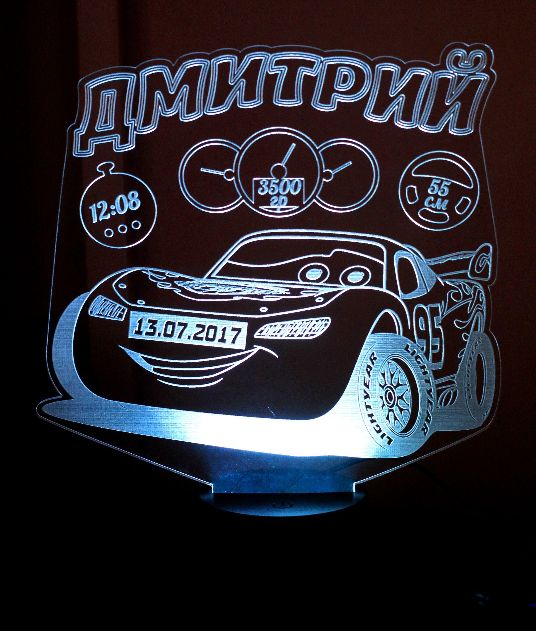 Автомобили 3d ночной свет Free Vector