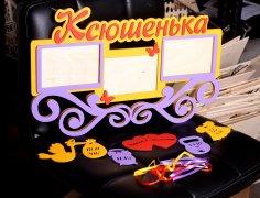 Ksyusha CDR File
