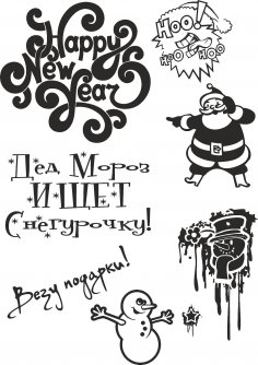 Christmas Vector Set Free Vector