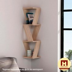 Laser Cut Wall Mounted Corner Shelf 18 mm Template Free Vector