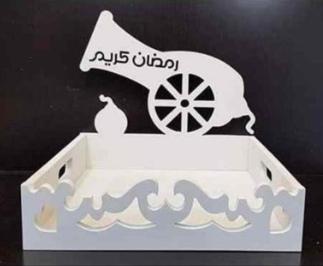Laser Cut Ramadan Party Food Serving Tray Free Vector