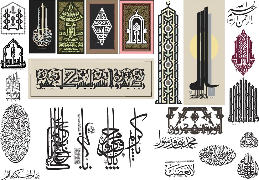 Arabic calligraphy in illustrator Ai File