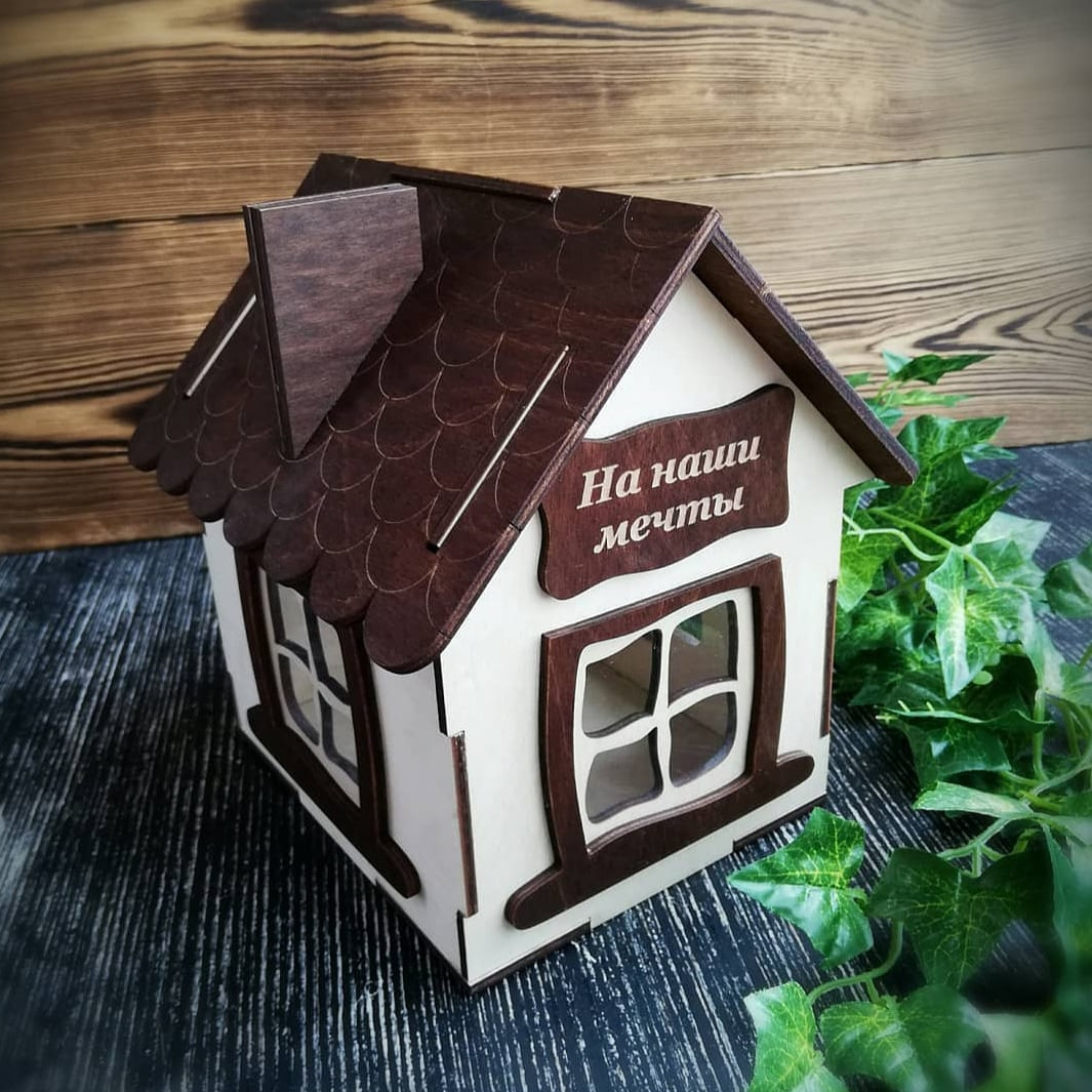 Laser Cut Wooden Small House Piggy Bank Coin Box Free Vector