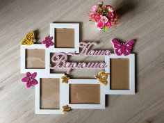 Laser Cut Wood Wal Photo Frame Set Free Vector