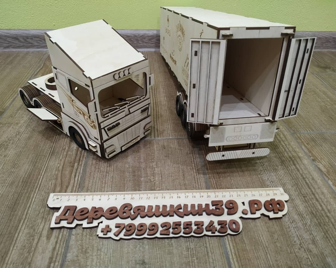 Laser Cut Kids Toy Truck Scania R580 Free Vector