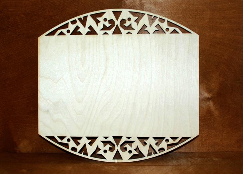 Laser Cut Decorative Cutting Boards Free Vector
