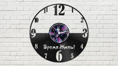 Vremya Zhit vinyl record clock