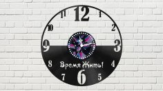 Vremya Zhit vinyl record clock CDR File