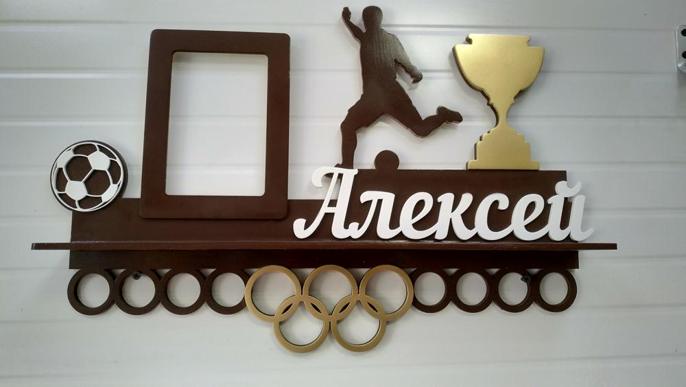 Laser Cut Medal Display Hanger Football Sport Medal Display Free Vector