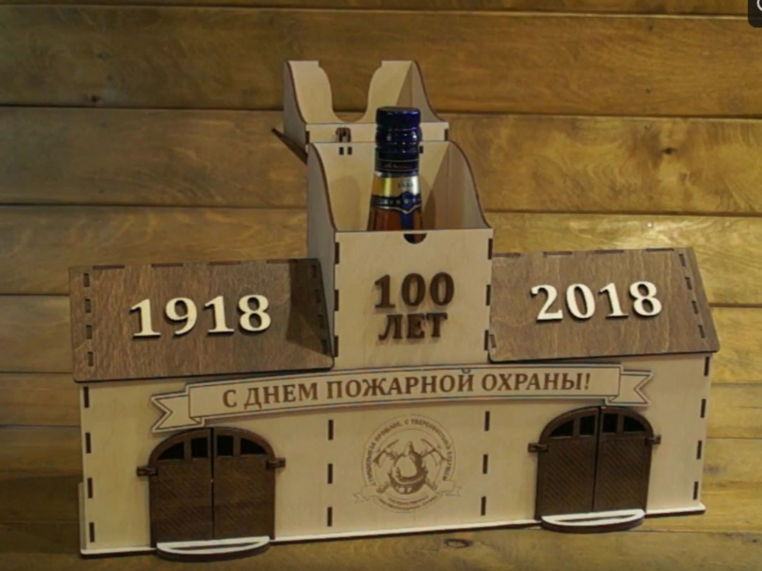 Laser Cut Fire Station Shaped Mini Bar Wine Rack With Glass Holder Free Vector