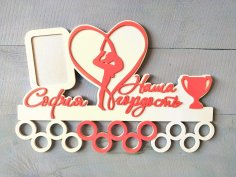 Personalized Gymnastics Medals Holder Laser Cut Template DXF File