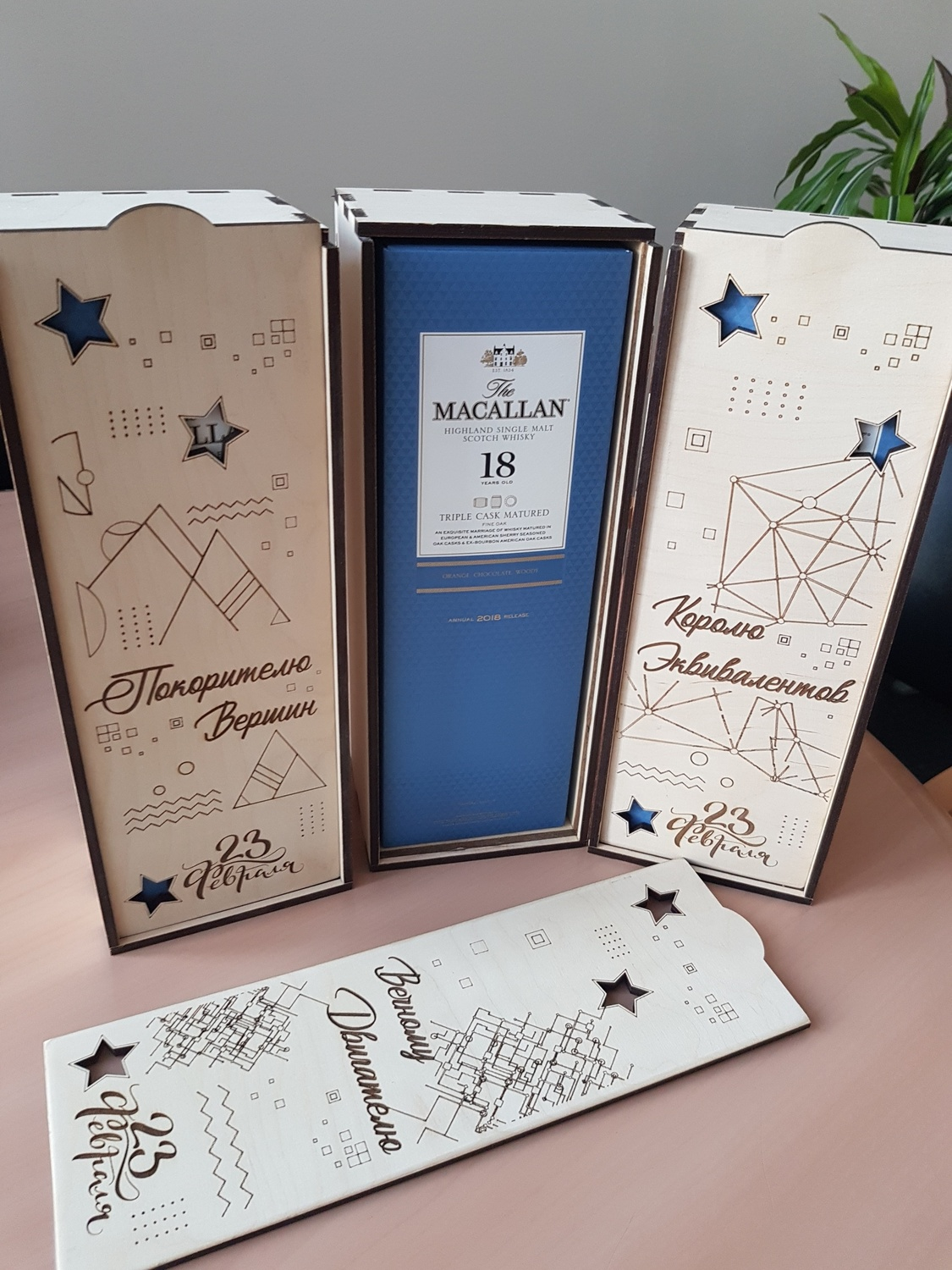 Laser Cut Personalized Wooden Wine Boxes Free Vector