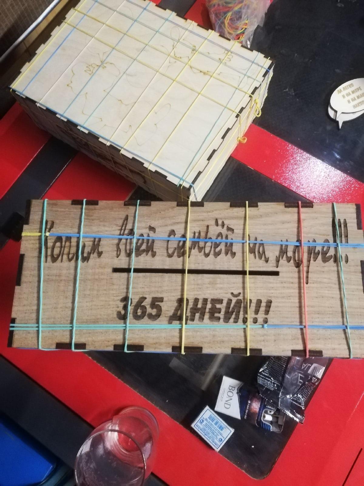 Laser Cut Piggy Bank Wooden 365 Days Plan Box Free Vector