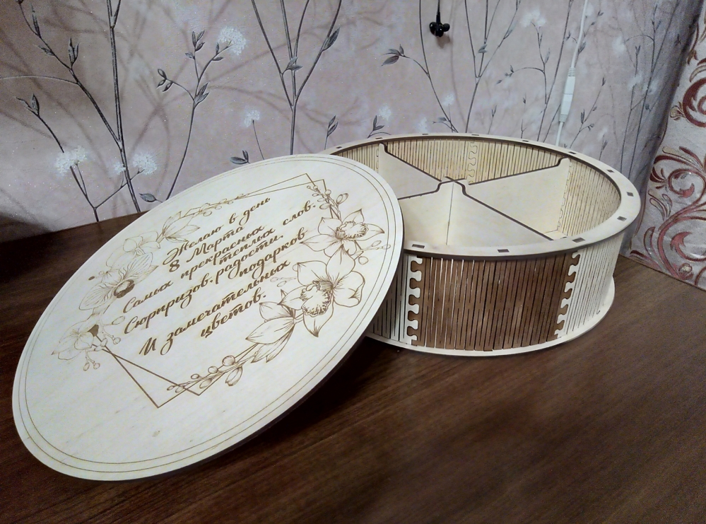 Laser Cut Round Jewelry Box Wooden Box With Compartments DWG File