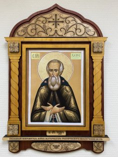 Laser Cut Decorative Frame Saint Joseph Free Vector