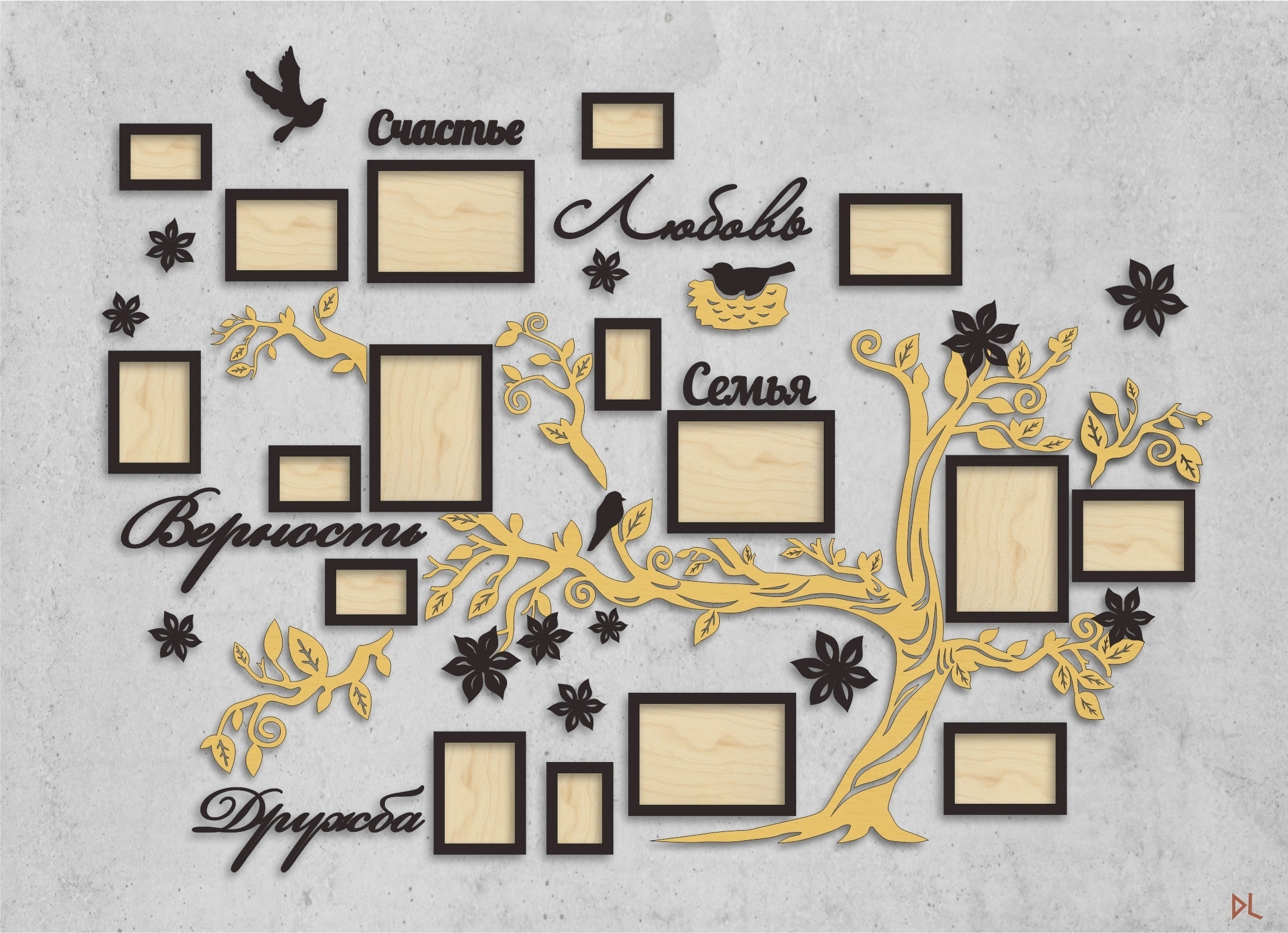 Laser Cut Family Tree Picture Frames Wall Decor Free Vector