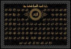 Allah Names Free Vector Art Free Vector