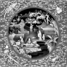 Grayscale Scenery Art BMP File