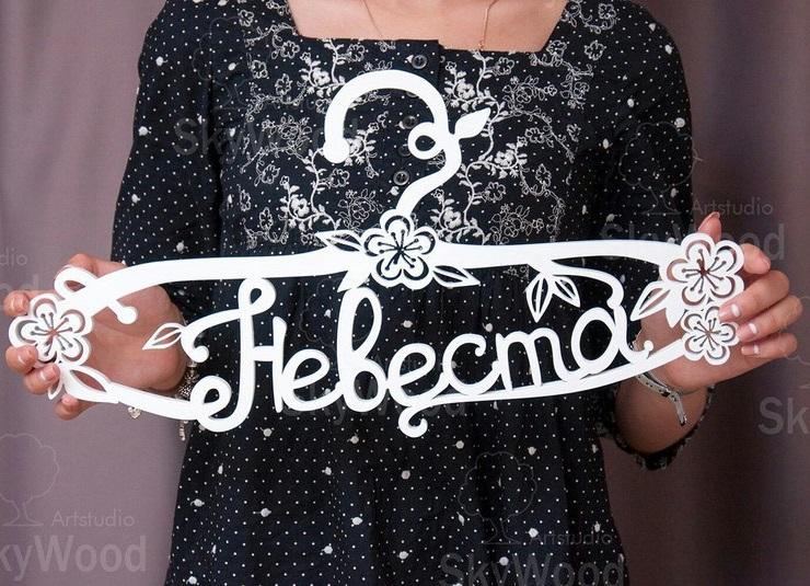Laser Cut Wedding Dress Hanger Bridal Hanger Free Vector