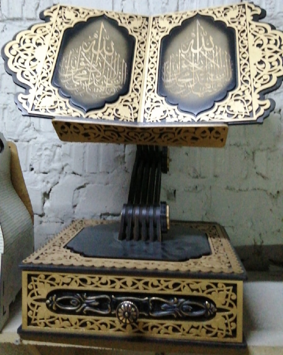 Laser Cut Islamic Quran Book Stand Quran Holder Free Vector
