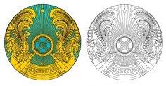 Emblem of Kazakhstan logo Free Vector