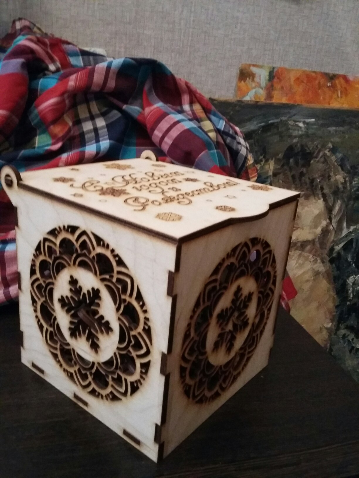 Plywood Gift Box Laser Cut DXF File