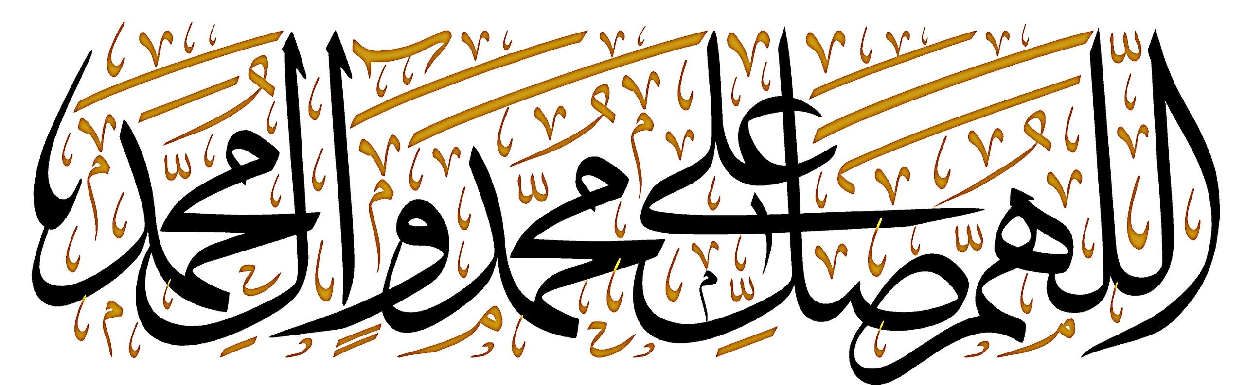 اللهم صل وسلم على سيدنا محمد وعلى اله وصحبه اجمعين DXF File
