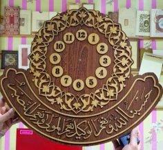 Laser Cut Decorative Islamic Wall Clock DXF File
