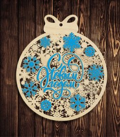 Laser Cut Wooden New Year Wreath Christmas Wreath Free Vector