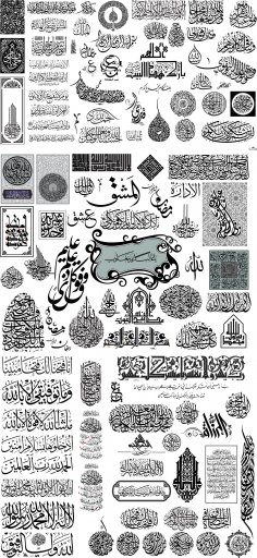 Calligraphy Arabic Art Ai File