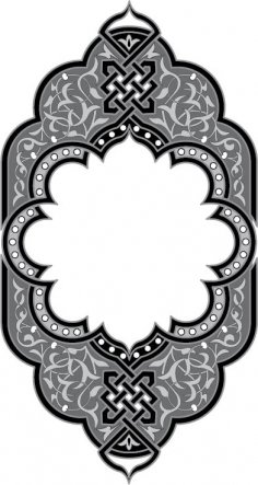 Ornamental Design Free Vector