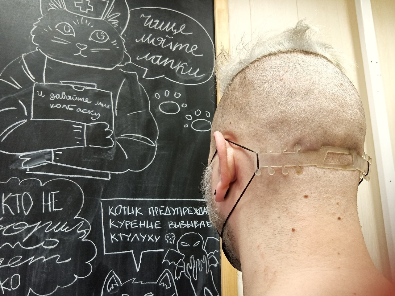 Laser Cut Face Mask Ear Saver Free Vector