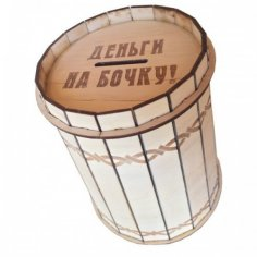 Laser Cut Barrel Money Box Free Vector