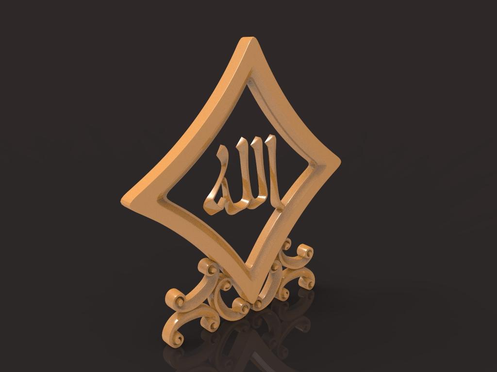 Islamic Engraving Allah 3D Stl Model For CNC Router Stl File