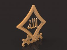 Islamic Engraving Allah 3D Stl Model For CNC Router Stl File