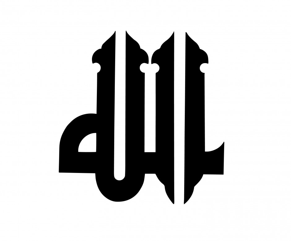 Allah Calligraphy Art DXF File