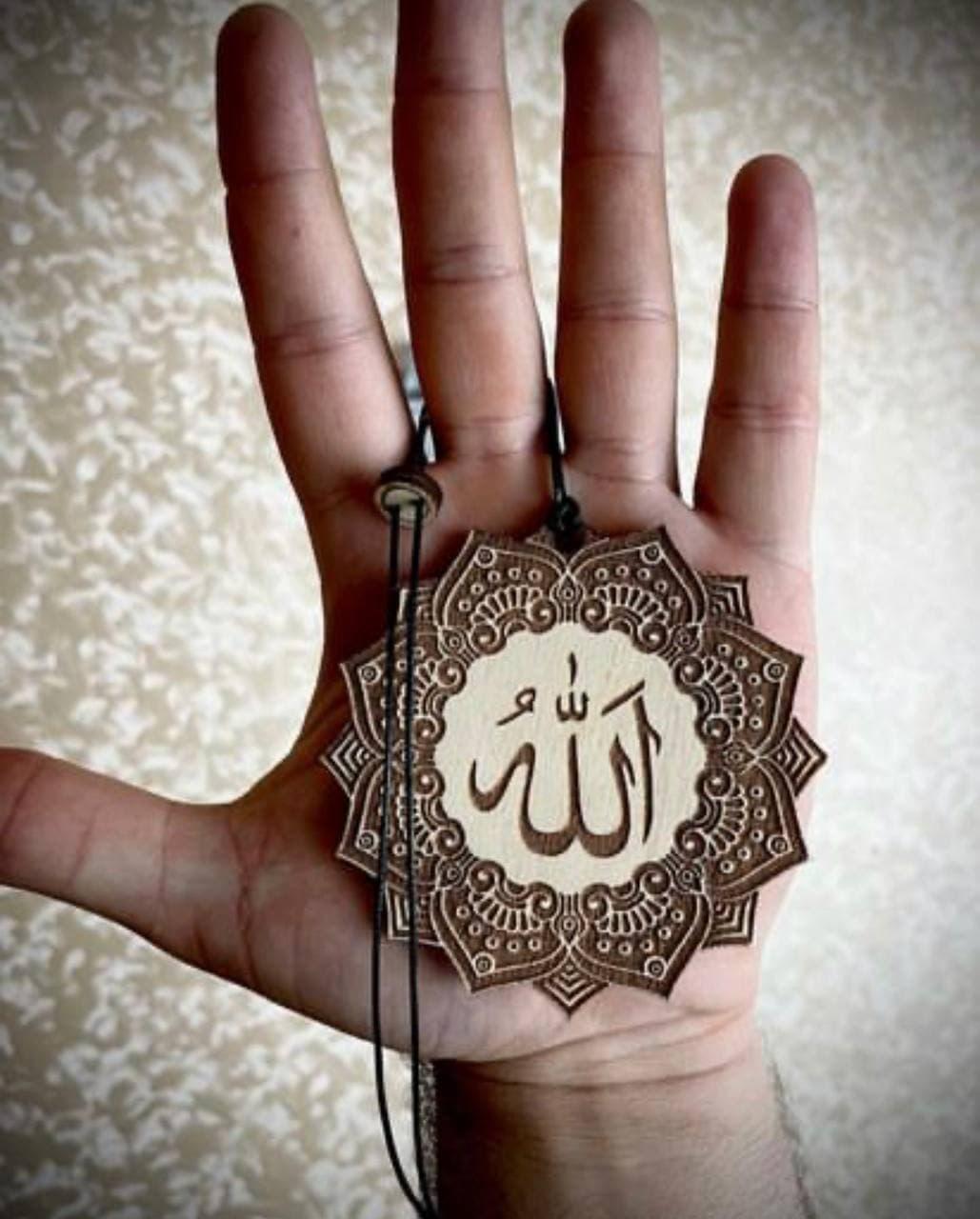 Laser Cut Engrave Allah Islamic Car Hanging Ornament Free Vector