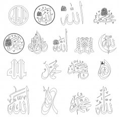 Islamic Arabic Calligraphy DXF File