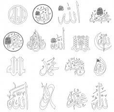 Islamic Arabic Calligraphy DXF File