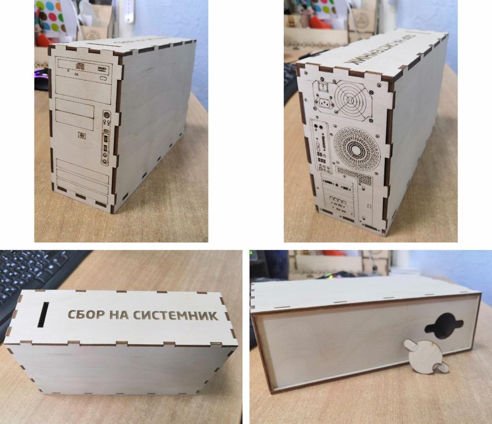 Laser cut Computer Shape Piggy Bank 3mm Free Vector
