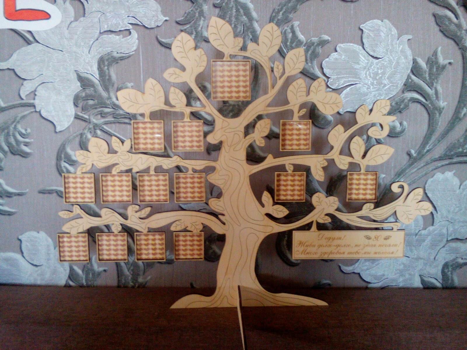Laser Cut Tree Family Frame Free Vector