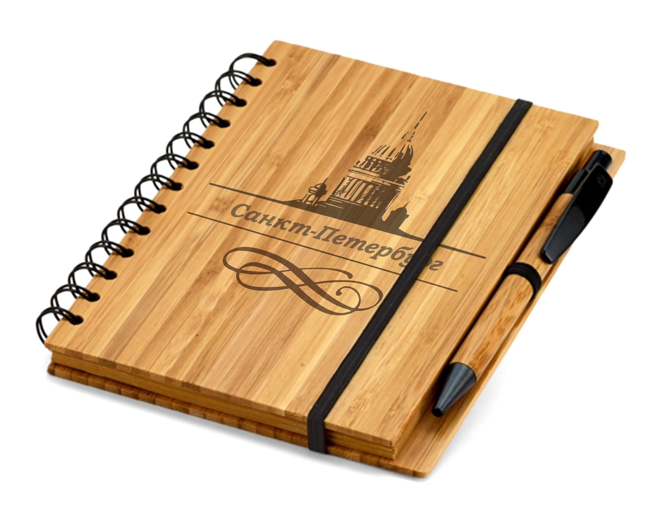 Laser Cut Engrave Notepad Cover Saint Petersburg (Санкт-Петербург) Free Vector