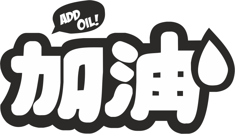 Add Oil japan car decal Sticker Free Vector