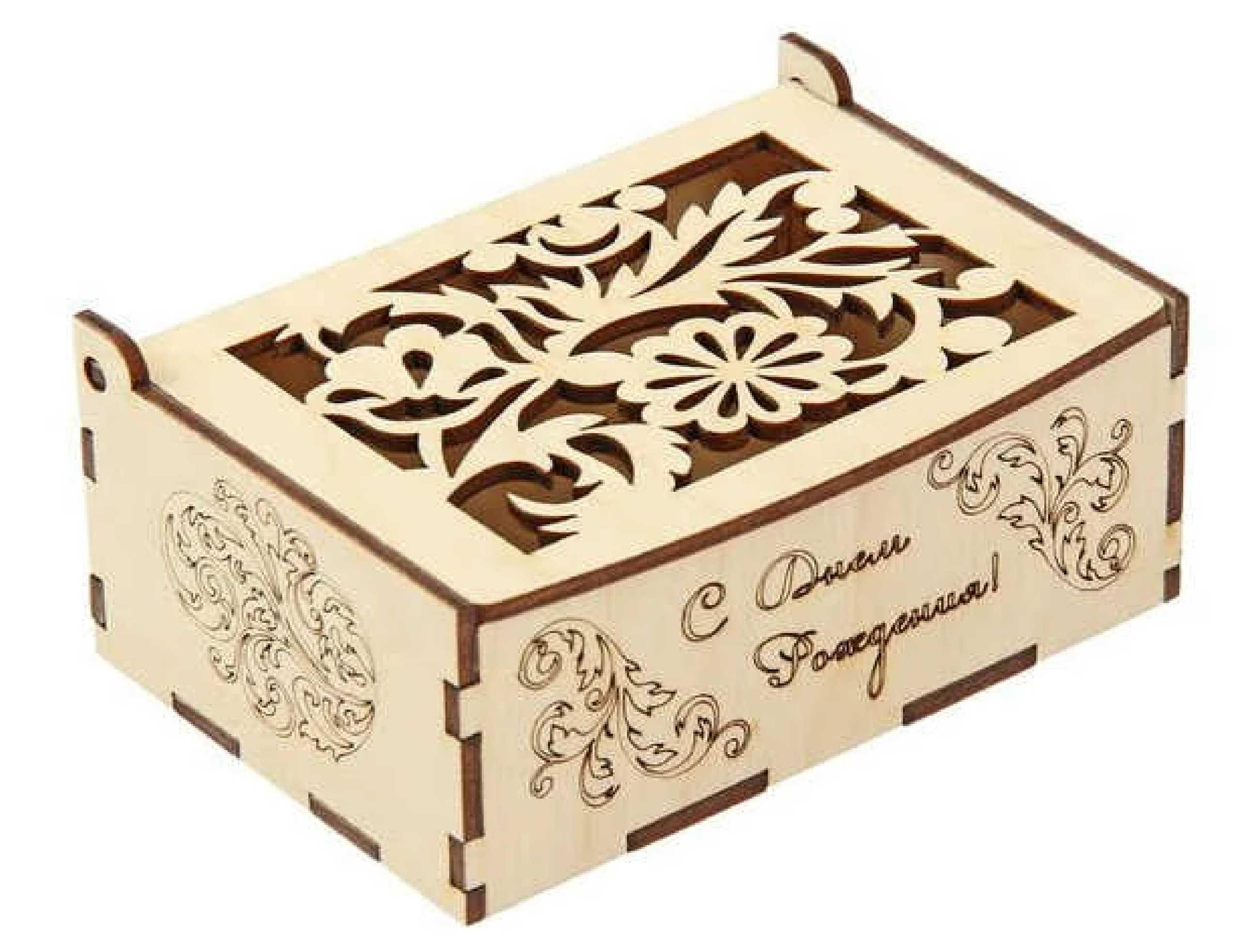 Decorative Box Laser Cut