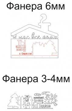 Zhil Byl Pes Klyuchnitsa