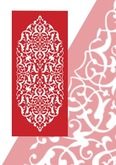 Floral Screen DXF File