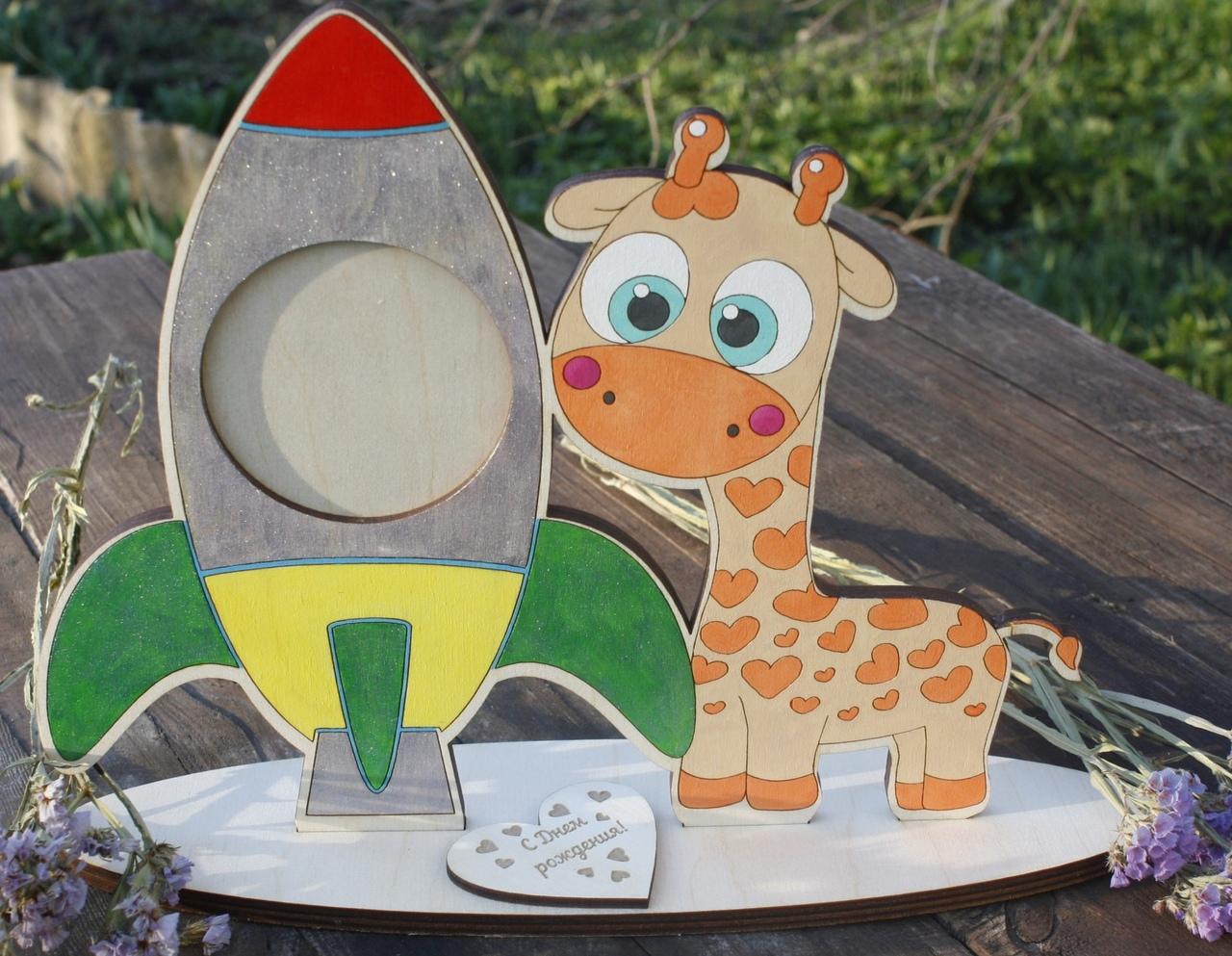 Laser Cut Baby Giraffe Photo Frame Rocket Picture Frame Free Vector