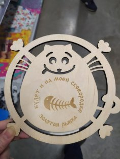 Laser Cut Personalized Cat Coasters Free Vector