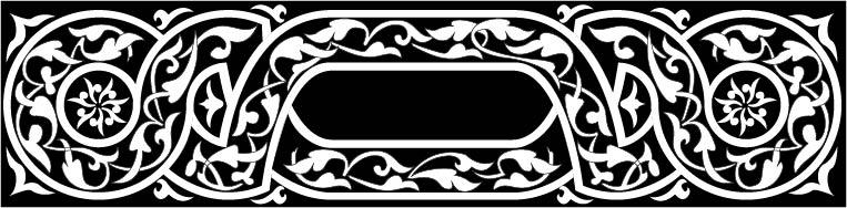Arabesque Islamic Pattern Free Vector